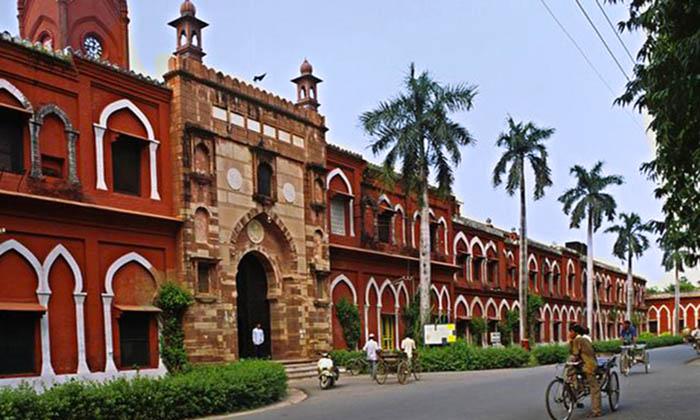 सौर ऊर्जा से जगमग अलीगढ़ यूनिवर्सिटी