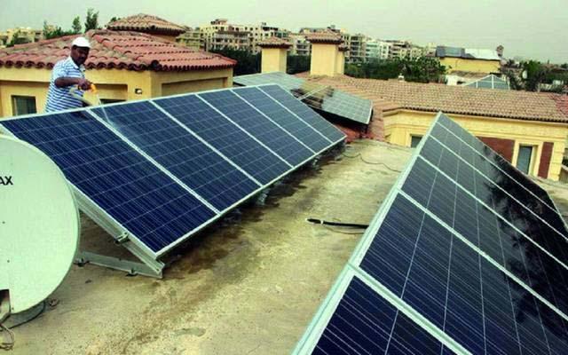 اعتماد تعديل وثيقة تنظيمات الطاقة الشمسية الكهروضوئية الصغيرة