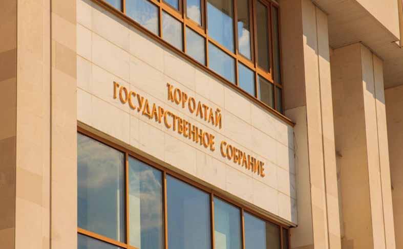 В Башкирии определись с ценой на солнечную энергию  Подробнее на РБК: https://ufa.rbc.ru/ufa/30/08/2020/5f4b9f6d9a7947da38e865a3